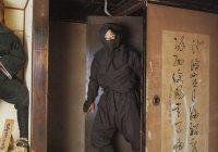 今に残る本物の忍術屋敷、甲賀流忍術屋敷(甲賀望月氏本家旧邸)公式ホームページです。